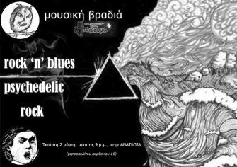 blues 03-2015 1