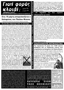 gfk71-page-001