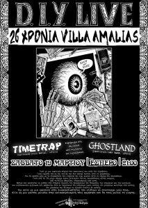 live-txns-26-xronia-villa-amaliass