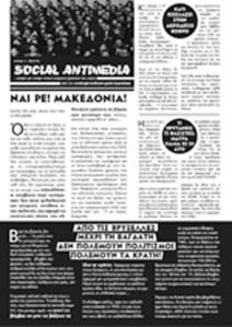 social_antimedia_1
