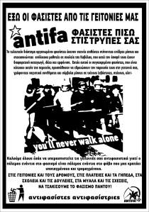 antifa-geitonia-poster