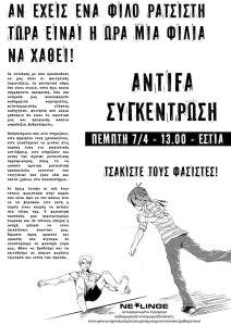 ANTIFA SYGK