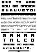 ellhniko-page-001