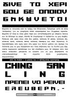 ellhniko-page-002