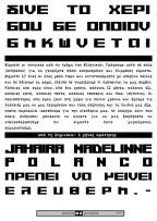 ellhniko-page-003