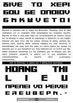 ellhniko-page-006
