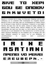 ellhniko-page-007