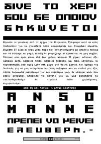 ellhniko-page-008