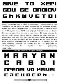 ellhniko-page-009