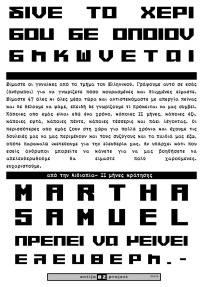 ellhniko-page-010