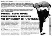 kick-page-001