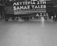 photos2 sanae (16-4-16) as65