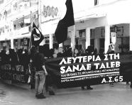 photos3 sanae (16-4-16) as65