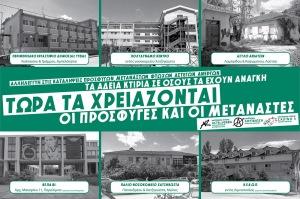 afisa-13-spitia-gia-prosfuges-05-2016ρ