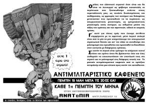 caf antim-page-001
