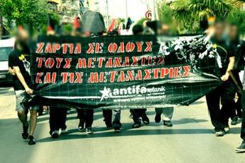 πορεία (5-5-16) antifa selanik