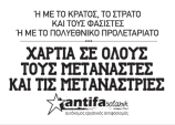 Metanastes Tsigos send