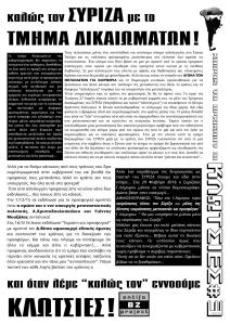klotsies 3-page-001