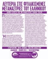 prokirixi-ellhniko-taleb-poreia-24-5b site