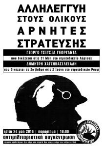 tsitsias-xatzivasiliadhs-page-001