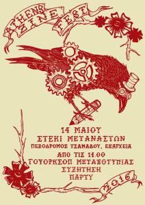 zinefest2016 (7-5-16) athenszinefest