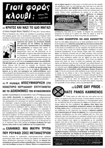 gfk72-page-001