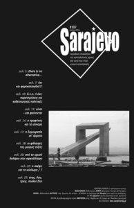 sarajevo 107