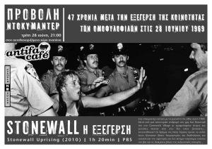 stonewall-page-001