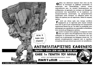 caf antim july-page-001