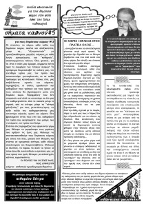 sk5t-page-001r