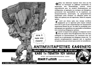 caf-antim-sept-page-001