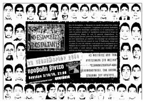 tlatelolco-page-001