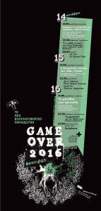 fest_2016-1-10-16-gameover