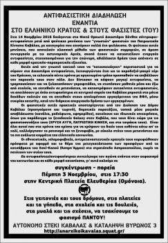 keimeno-poreia-net-711x1024