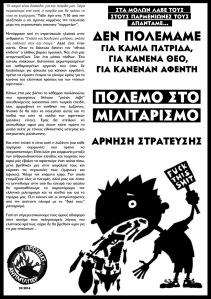 parmenion-den-polemame-antimiliter-afisa-10-2016-site