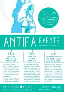 antifa-events-vol-8-22-11-16