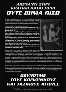 oute_vima_pisv_-web