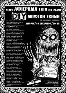 afieroma-diy-skini-12-2016-site