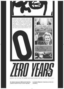 zeroyears0-7-12-16-zero-years