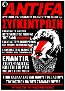 antifa-imia-2017a