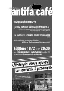 as-65-antifa-cafe-epikoinonia-moxamet-petrou-rallh-02-2017-site