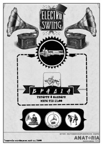 electro-swing2-txns-tetarth-08-02-2017-site