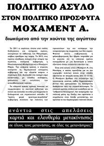 politiko asylo mox.qxp