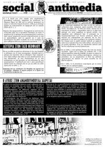 social-antimedia-10(14-5-17)noctua