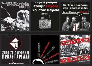 stickers antifa peiraias