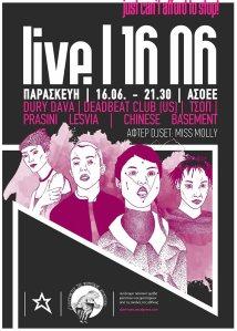 live16-6 (10-6-17)διαρρηκτριες