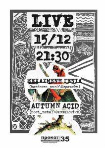 live15 (14-12-17)prokat35