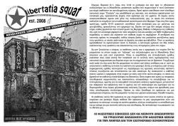 libertatia-antifa-bz-project