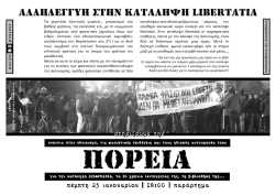 poreia-libertatia-antifa-bz-project-site