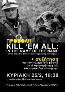 killemall(22-2-18) ομαδ βιβλ Ολυμπ Χωριού